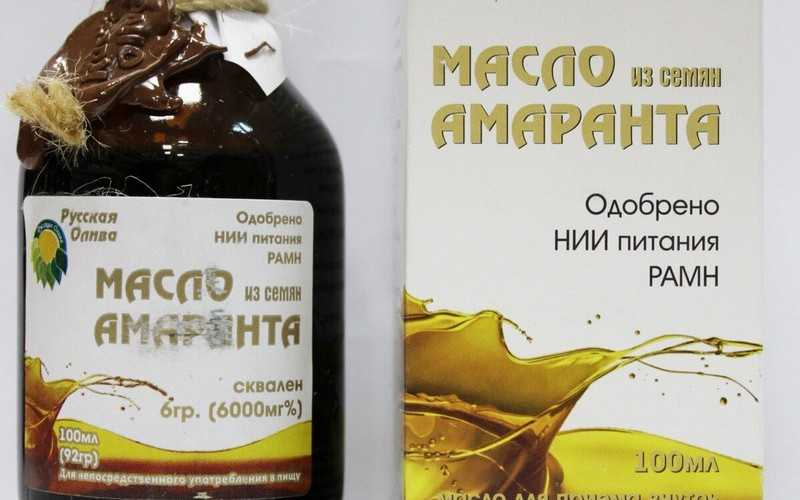 Амарантовое масло полезные свойства и применение