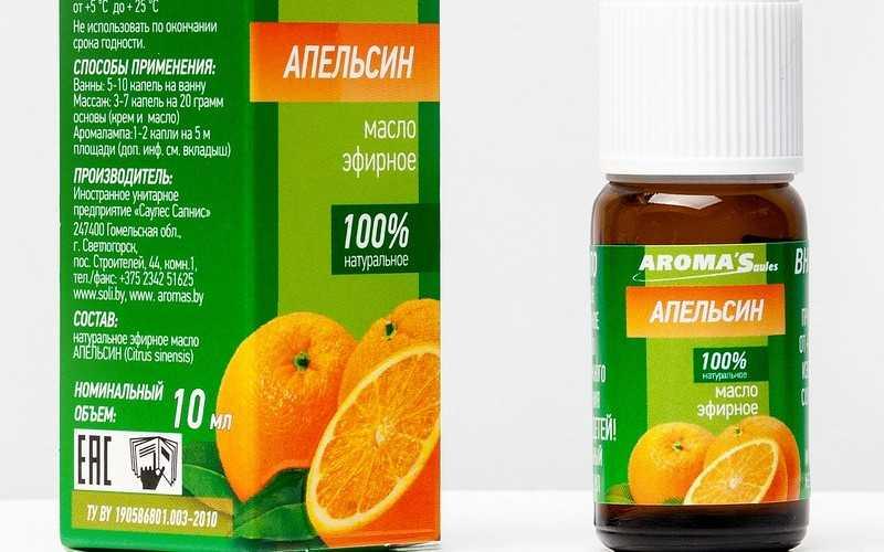 Может ли нанести вред эфирное масло апельсина