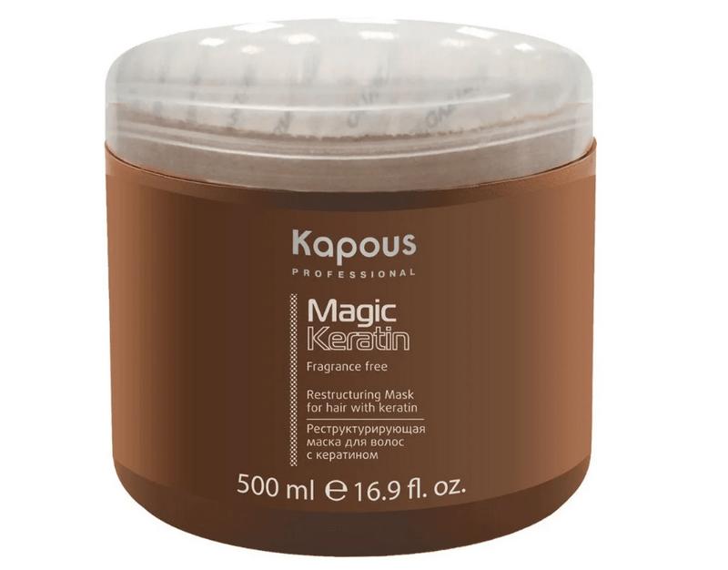 маски для восстановления Kapous