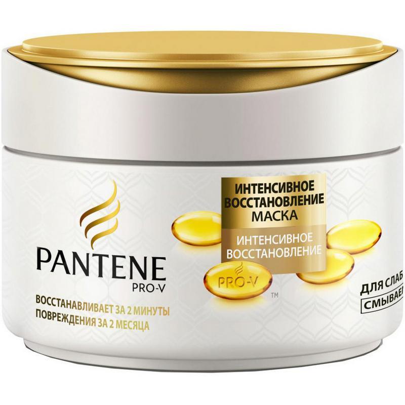 маски для восстановления волос Pantene